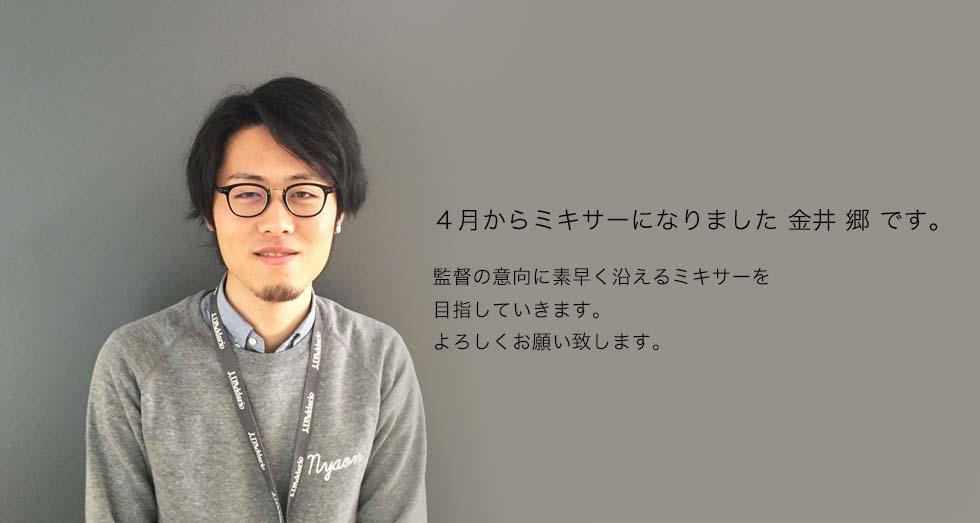 kanai_news