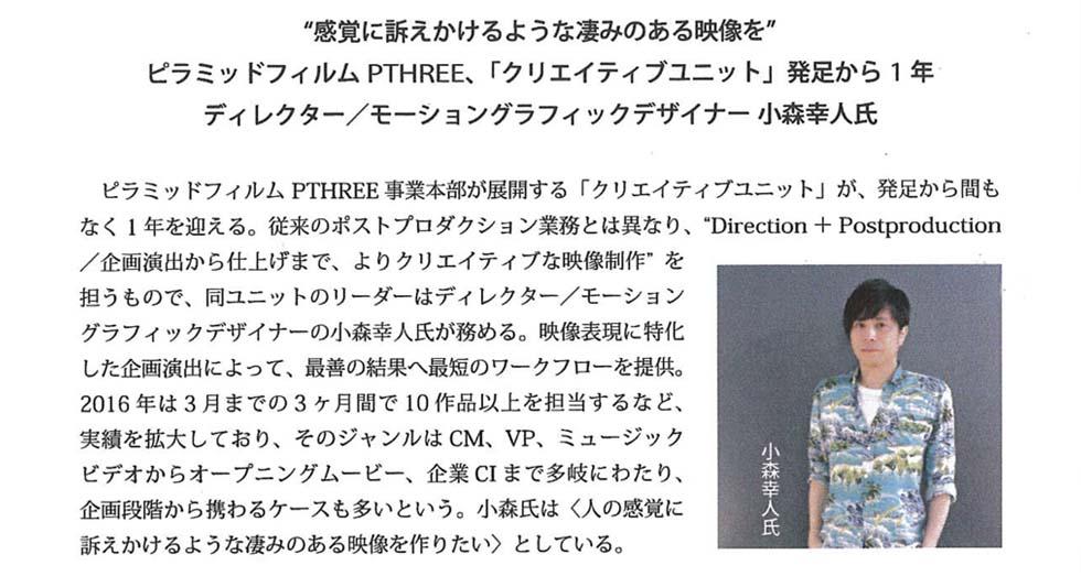 CM_interview