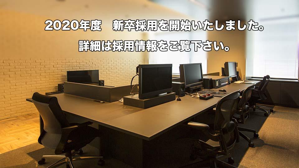 2020_shinsotsu_K
