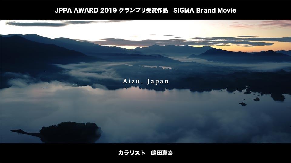 JPPA2019_sigma