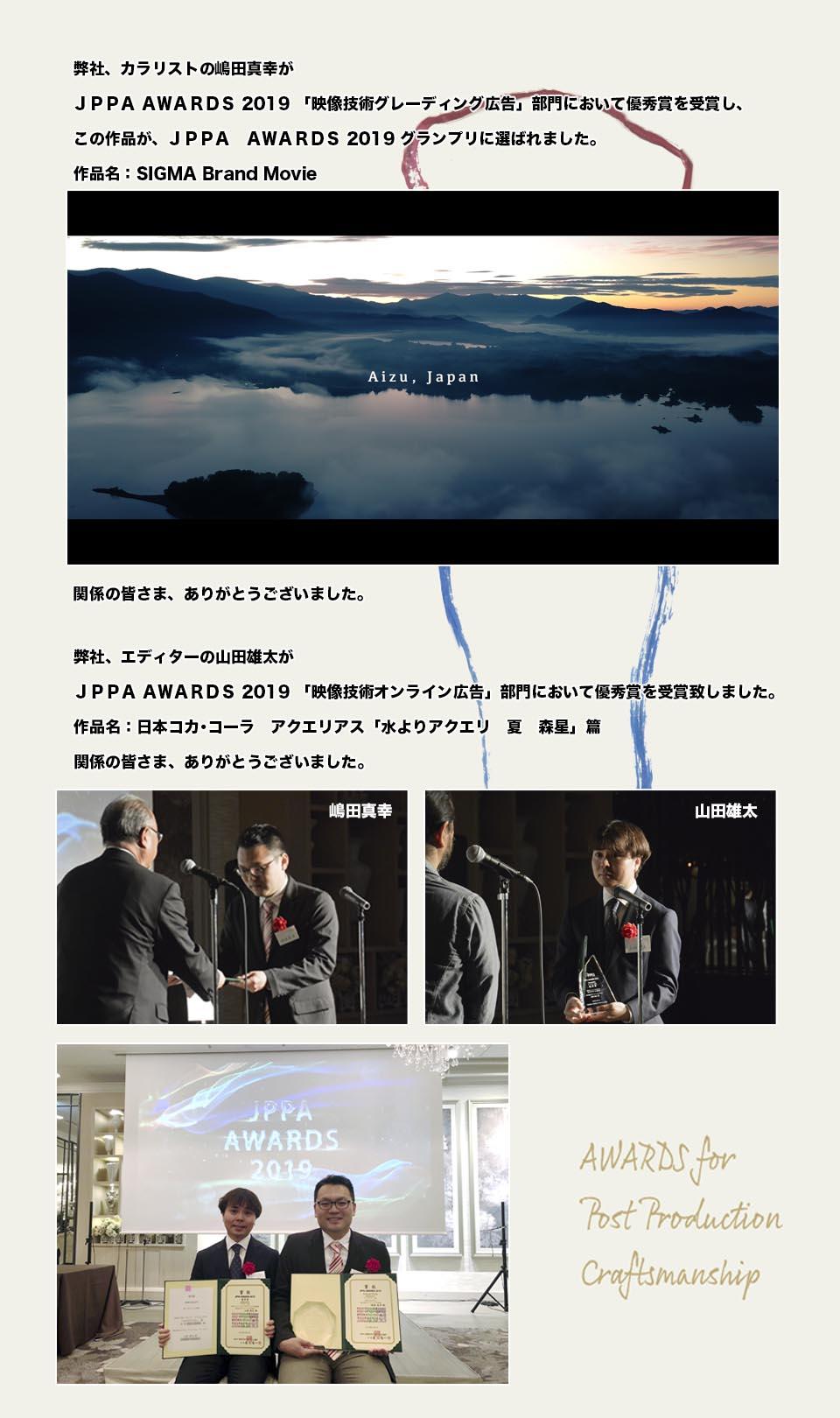 jppa_2019_S2